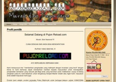 pujonreload.com