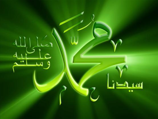 Kaligrafi-Islam-Muhammad-Dalil-amalan-dan-keutamaan-bulan-sya'ban